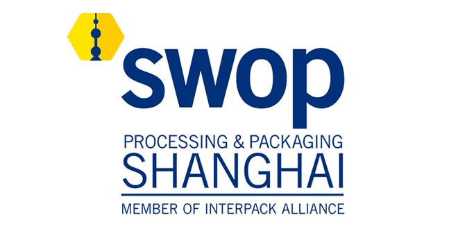 shanghai-world-of-packaging